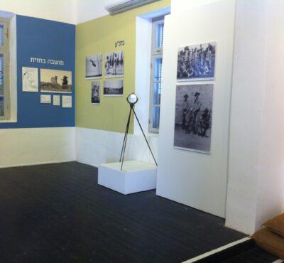 תמונות במוזיאון