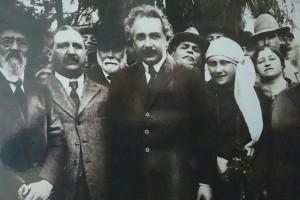איינשטיין בראשון לציון